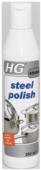 HG STEEL POLISH  250mls
