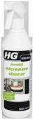 HG (COMBI) MICROWAVE CLEANER 500mls