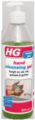 HG HAND CLEANSING GEL 500MLS